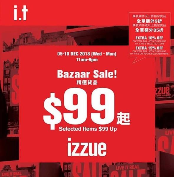 時代廣場展銷集:i.t Bazaar Sale (12 月份)
