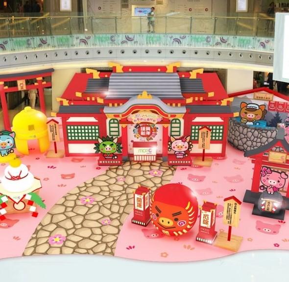 MCP新都城中心:「Greboo鹿兒島新春『豚』」新年裝置