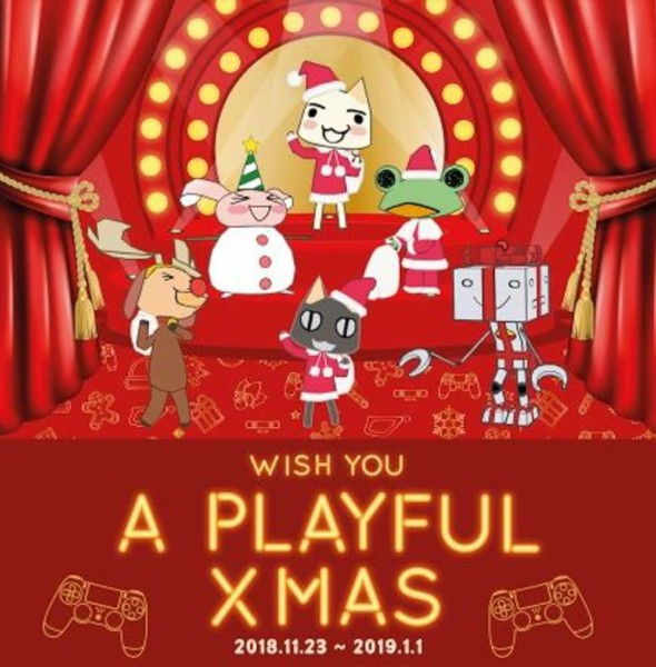 旺角:PlayStation 聖誕玩樂LIVE小鎮