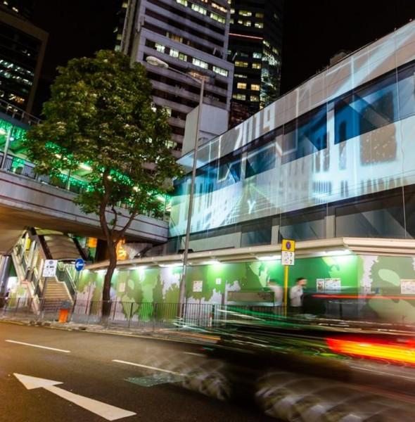 中環街市:「雪中市集光影@CONET」外牆投影