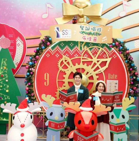 上水中心購物商場:聖誕唱遊『布』佳音