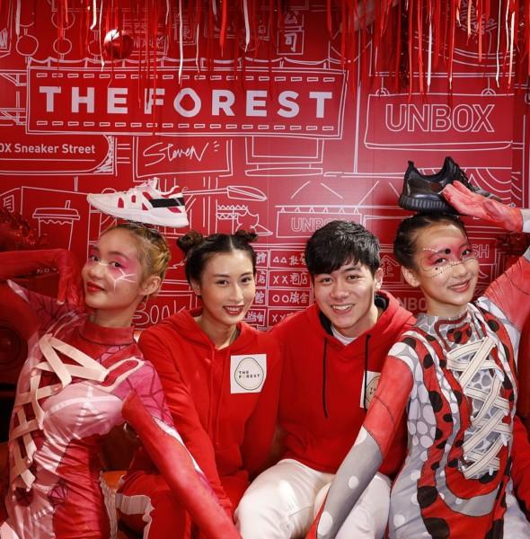 THE FOREST商場:波鞋宅狂想館