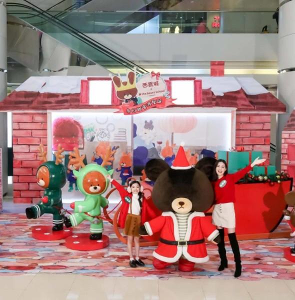 西寶城:the bears' school 「冬日甜蜜渡聖誕」