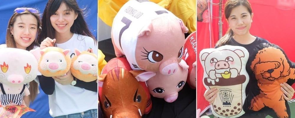 【2019維園年宵】14大奇趣豬年年宵貨品盤點(附維園年宵時間+地圖+交通詳情)
