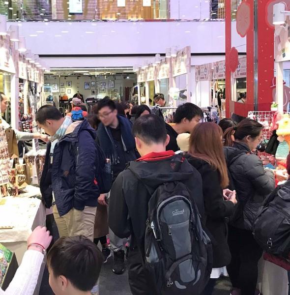 淘大商場:「暖戀冬日・創意設計」週末市集