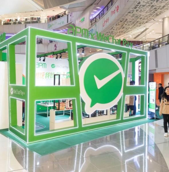 apm × WeChat Pay HK 潮玩科技無人店
