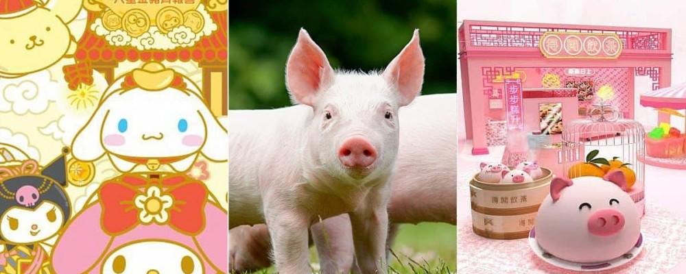 【豬年商場】2019農曆新年商場佈置盤點 香港各商場新年打卡位(不斷更新)