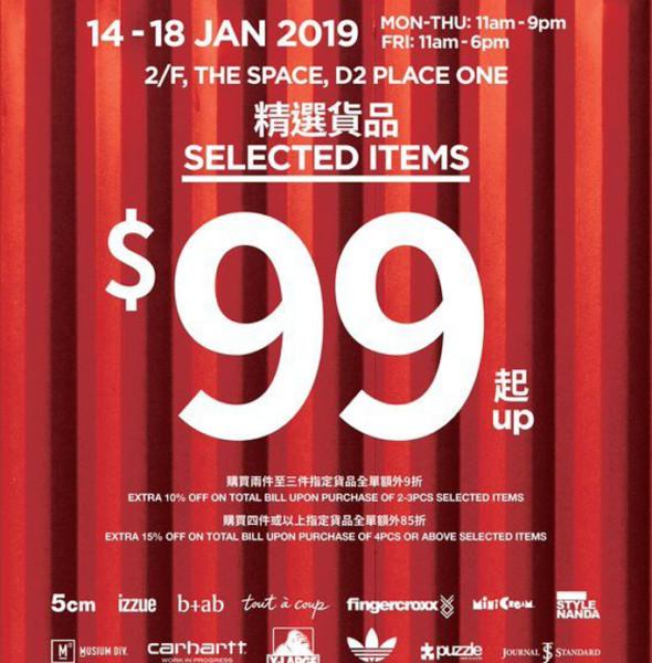 D2 Place:i.t Bazaar Sale 2019