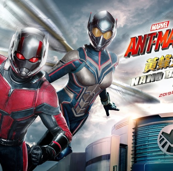 迪士尼:「蟻俠與黃蜂女:擊戰特攻!」新設施開幕