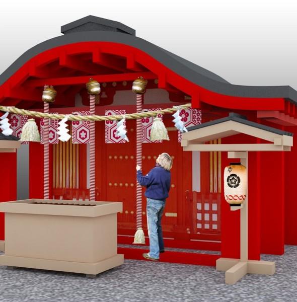 D·PARK遊世界 日本新年祭