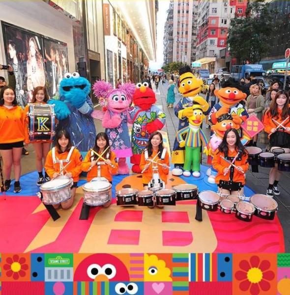 恒隆商場:芝麻開運『型』新春