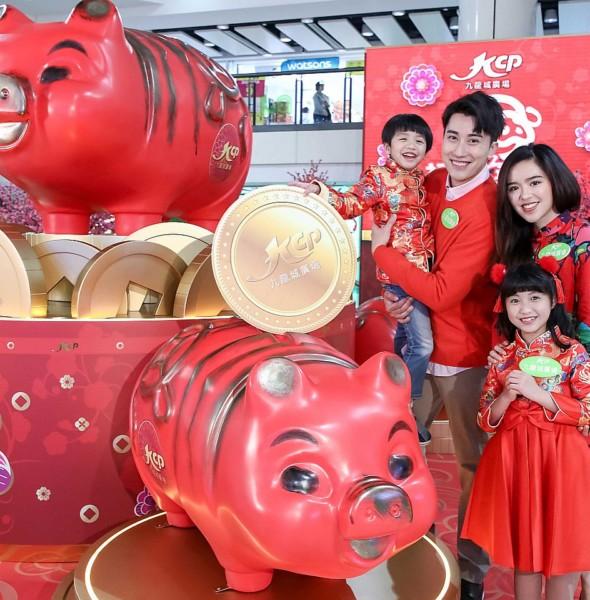 KCP九龍城廣場:福豬報喜賀新禧