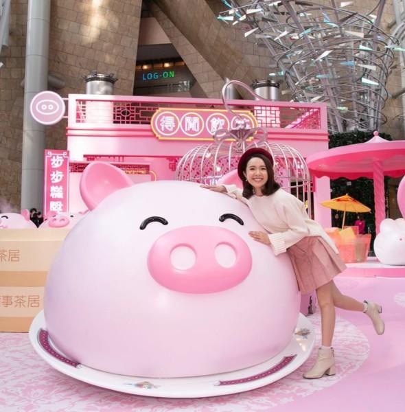 朗豪坊:《豬事如意》賀新年