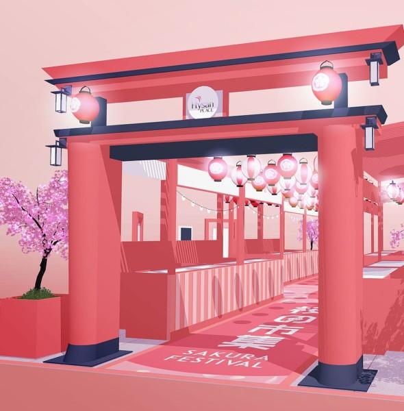 利園區:花團錦簇喜迎春