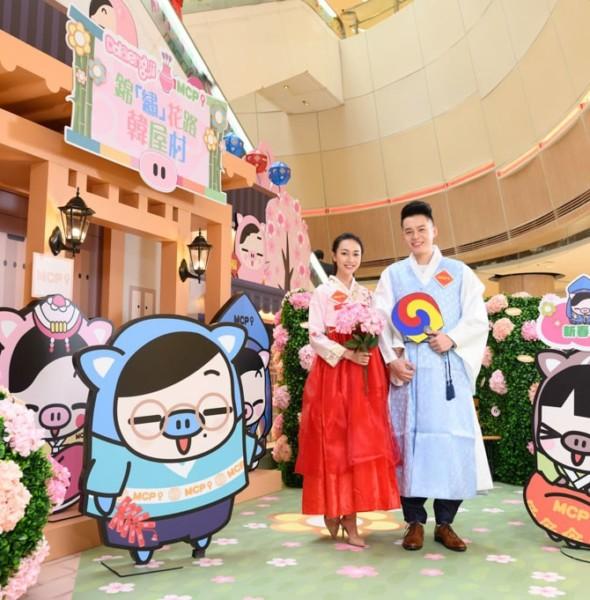 新都城中心一期:Ddaengji 韓風『遊』樂新春