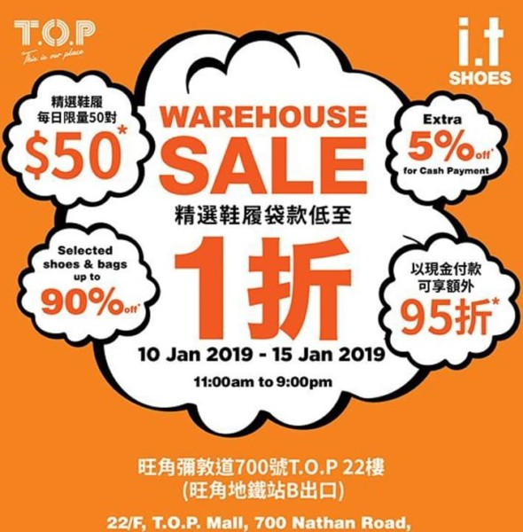T.O.P:i.t SHOES & BAGS WAREHOUSE SALE