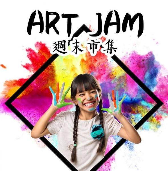 D2 Place:ART JAM 週末市集