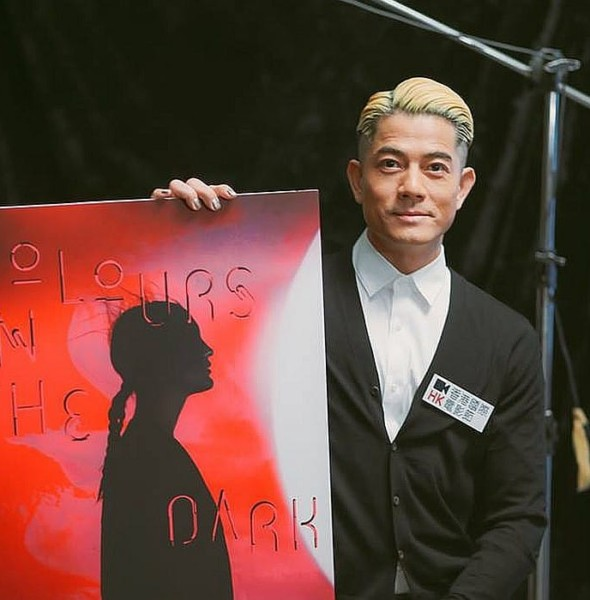 第 43 屆香港國際電影節