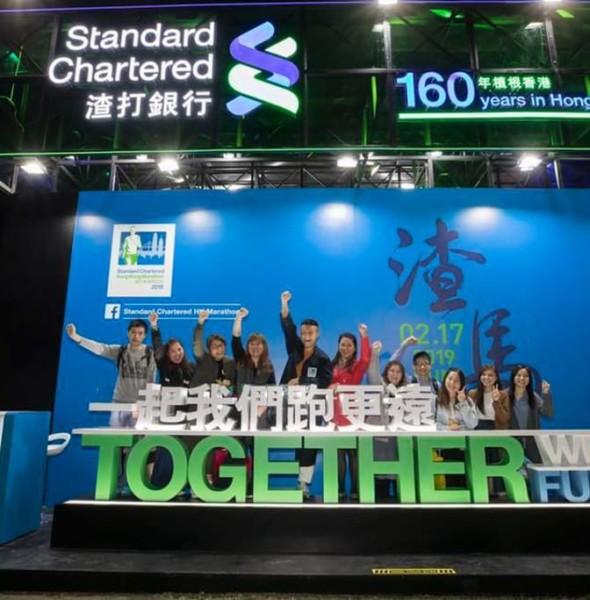 維園:渣打香港馬拉松嘉年華2019