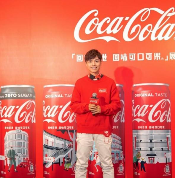 海港城:回味香港回味可口可樂 展覽