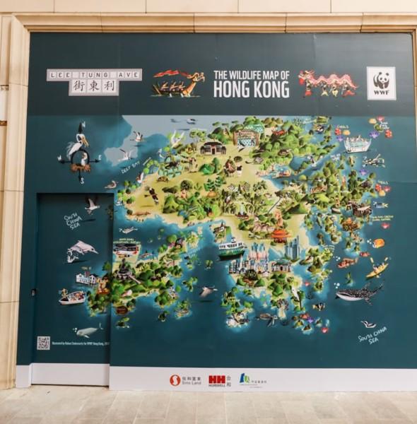 利東街:連串環保藝術體驗