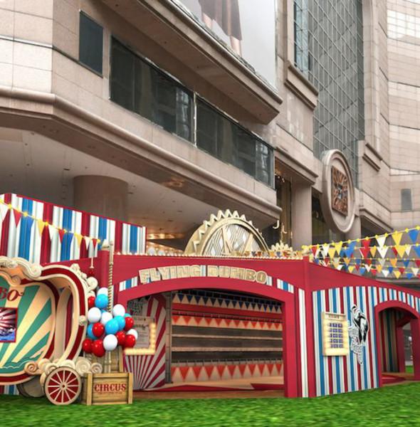 時代廣場:迪士尼小飛象 展覽
