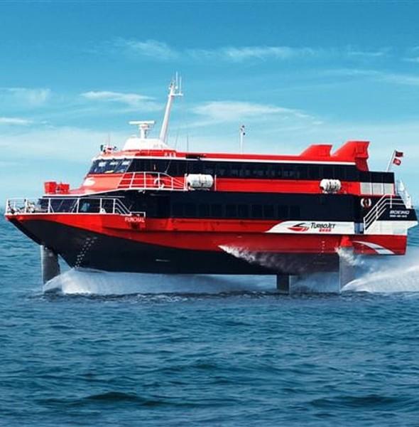 噴射飛航:尊豪位船票買二送一優惠