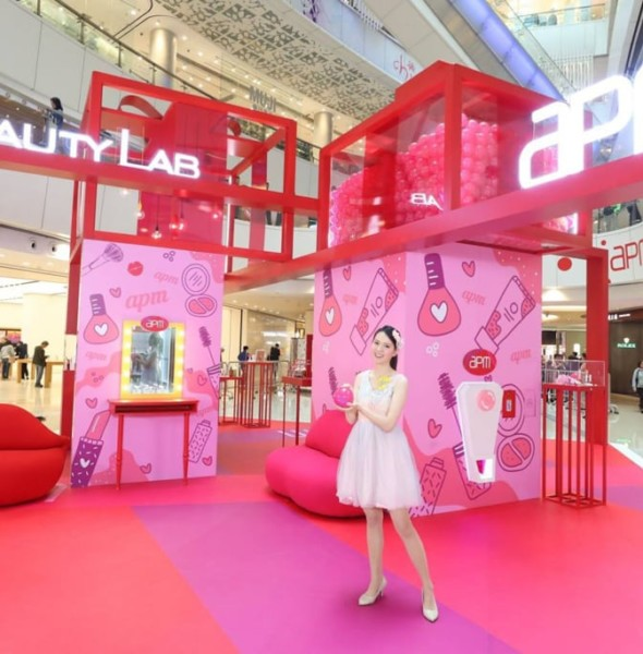 "apm:""Beauty Lab"" 互動裝置"