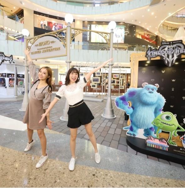 新世紀廣場:MOKO Easter Adventure × PlayStation