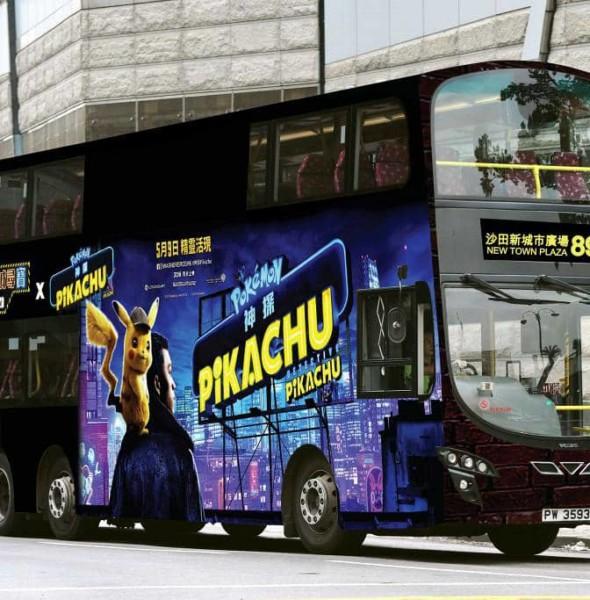 比卡超期間限定主題巴士登場