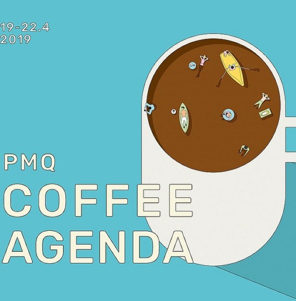 PMQ:咖啡生活市集2019