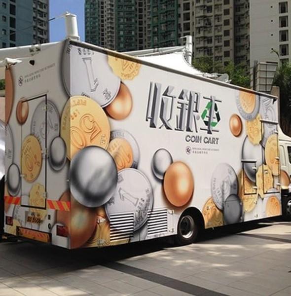 香港18區:收銀車日程表2019(5至7月)