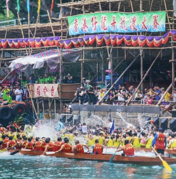 香港仔龍舟競渡大賽 2019