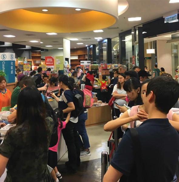 PopCorn:商務印書館搬遷清貨大減價