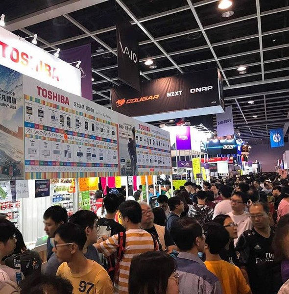會展:香港電腦通訊節 2019