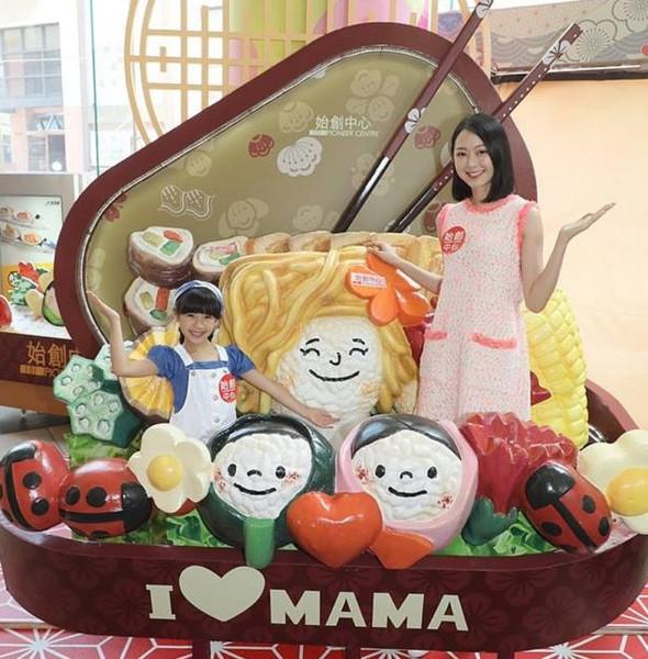 始創中心:母親節幸福便當