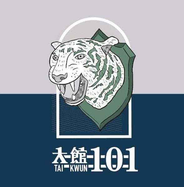 「大館101」專題展覽