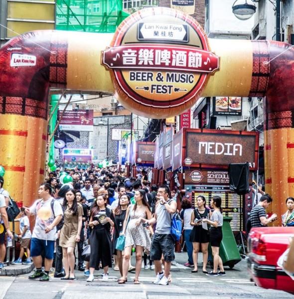 蘭桂坊:Street Party街頭派對