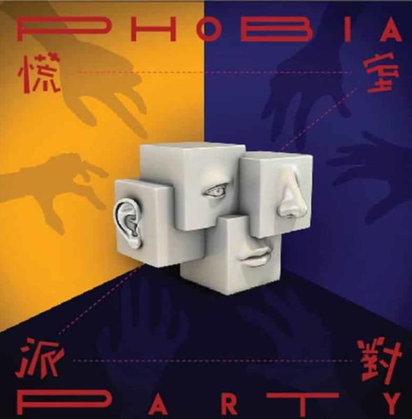 科學館:慌室派對 Phobia Party
