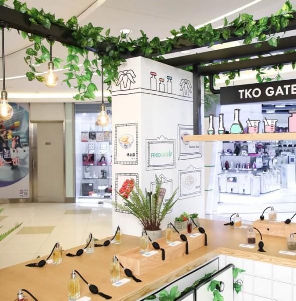 TKO Gateway:嚐味體驗館