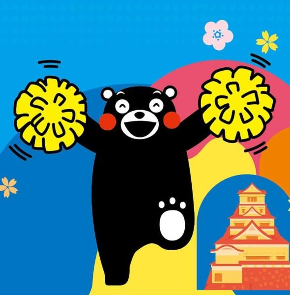 科學園:熊本熊跑 2019