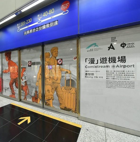 香港機場:藝術、文化與音樂巡禮在機場 2019