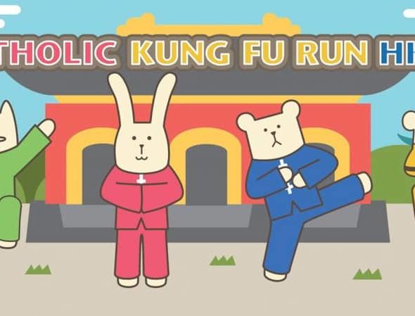 科學園:Craftholic Kung Fu Run HK 2019