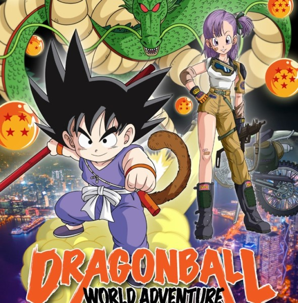 時代廣場:Dragonball World Adventure香港站