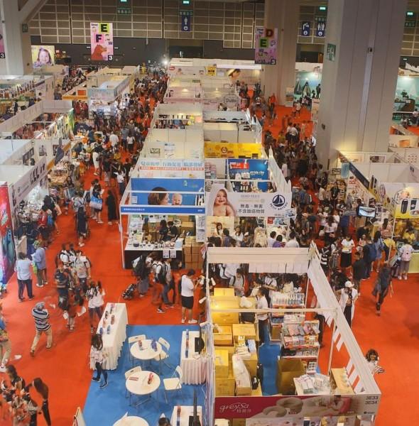 會展:第27屆國際嬰兒兒童用品博覽