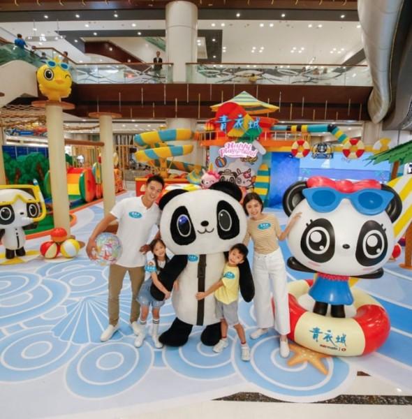 青衣城:Summer Fun 互動遊戲區