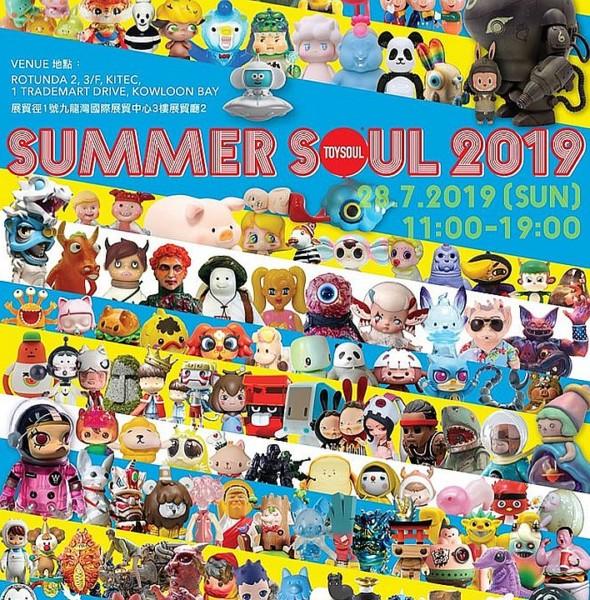 九展:亞洲玩具展 Summer Soul 2019