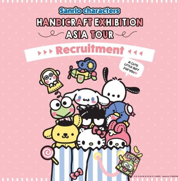D2 Place:Sanrio characters Handicraft Exhibition Asia Tour