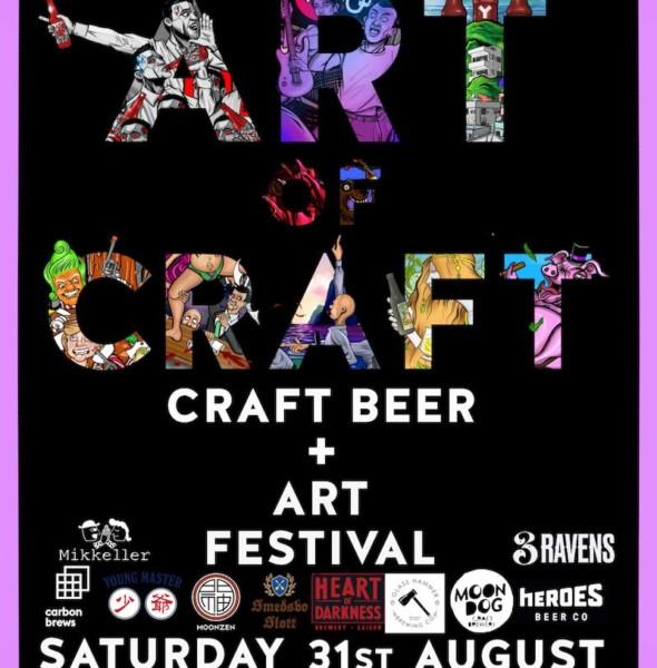 金鐘:「藝術與手工啤酒」啤酒節 2019