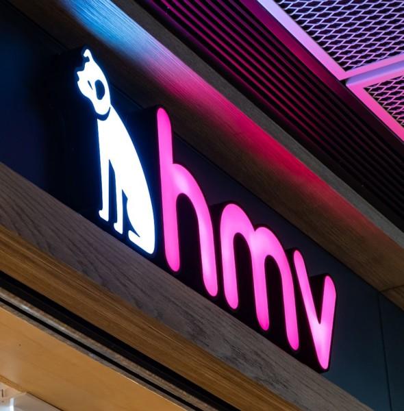 灣仔:HMV 清盤存貨大傾銷